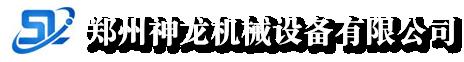 工业易胜博足球_大功率易胜博足球_大功率除尘器_郑州神龙机械设备有限公